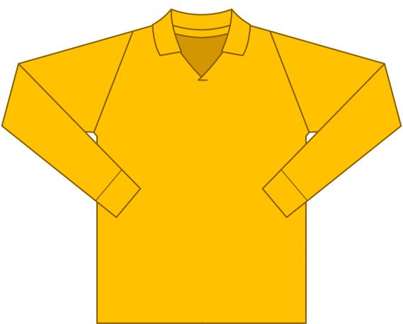 Away kit 1971