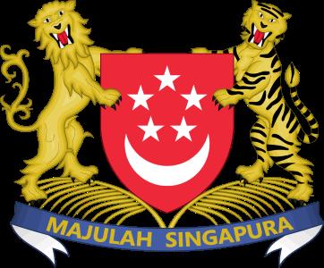Singapores stadslag B