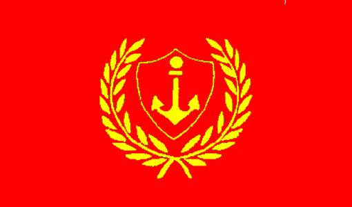 Port Said Selection