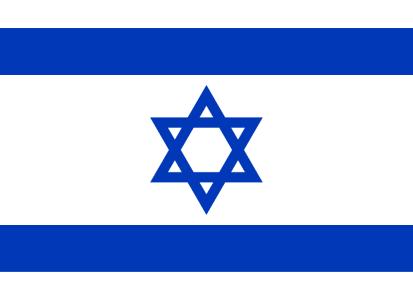 Israel U-komb.