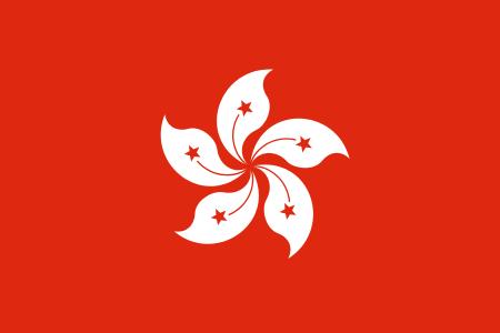 Hong Kong XI