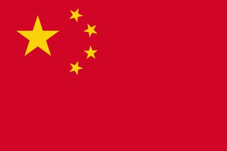 Kinas U-landslag