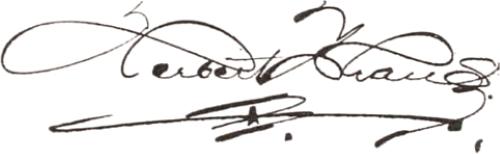 Herbert Johansson, signatur