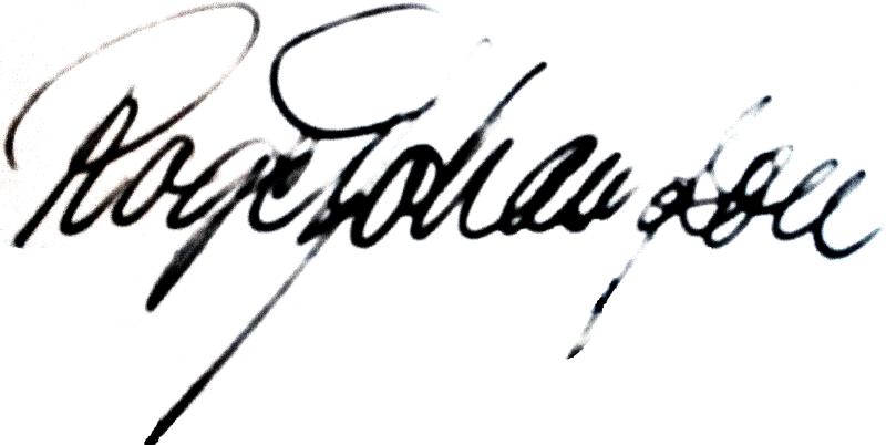 Roger Johansson, signatur