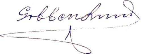 Valdus Lund, signatur