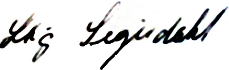 Stig Segerdahl, signatur